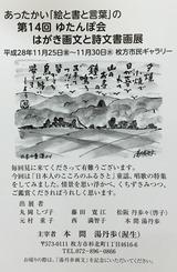 IMG_0760 (2)