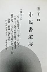IMG_0903 (2)