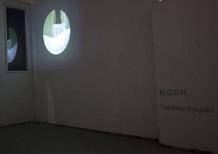 Moonweb-1024x725