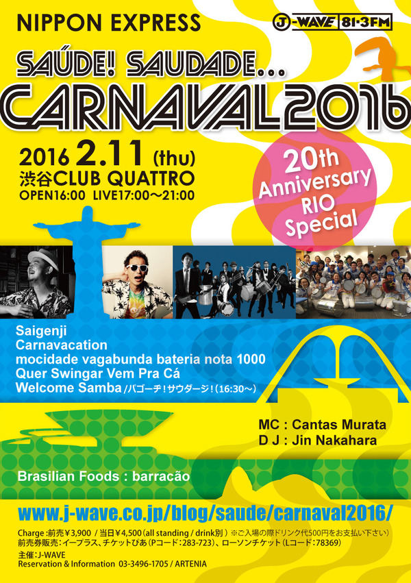 CARNAVAL2016-A