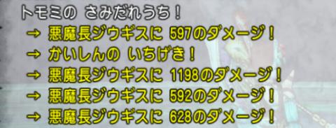 スクリーンショット (425)