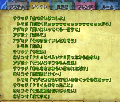 2016-09-28 (20)