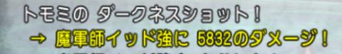 スクリーンショット (434)
