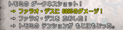 スクリーンショット (395)