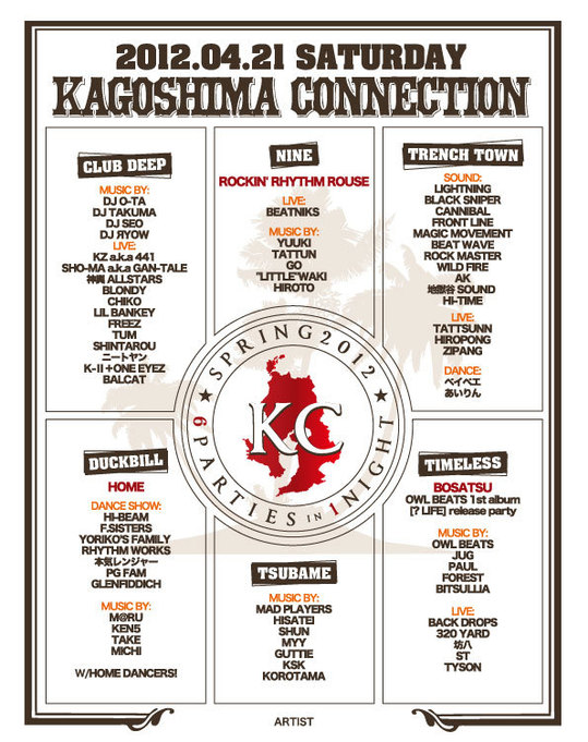 kagoshima connection 2012