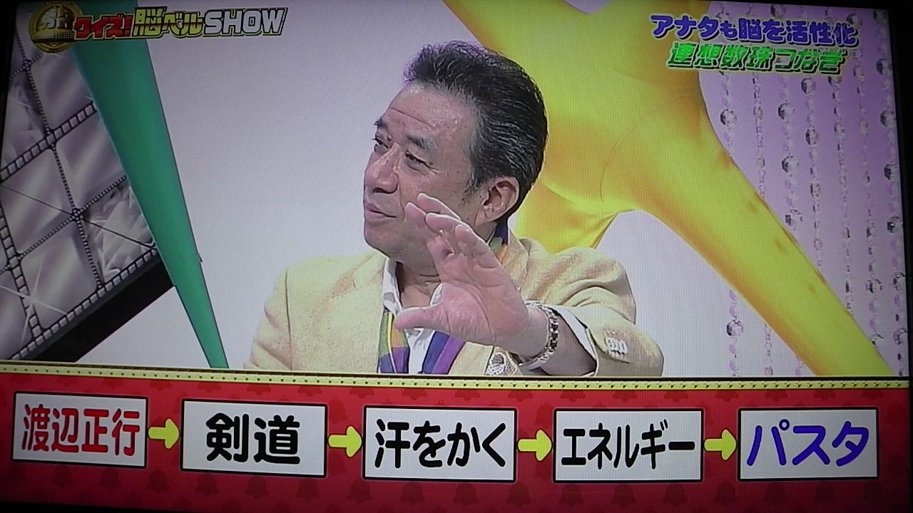 川野良子の画像 p1_30