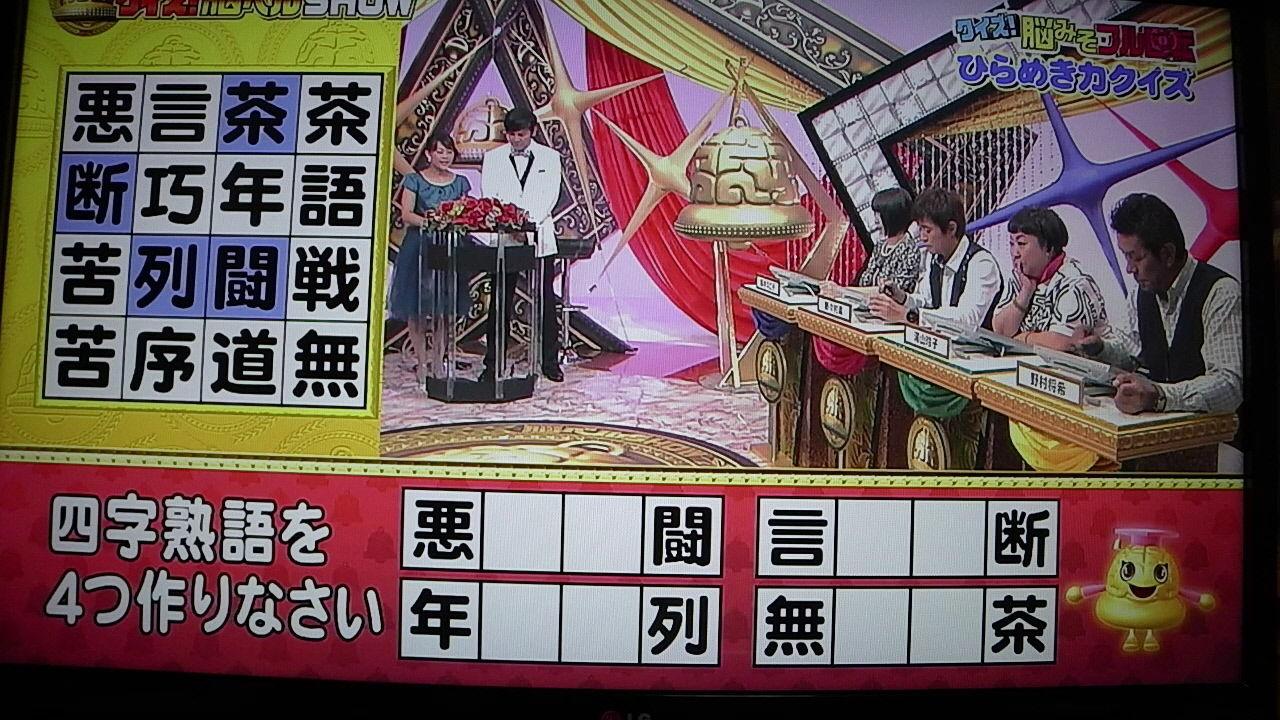 川野良子の画像 p1_36