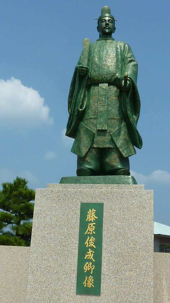 蒲郡藤原俊成 蒲郡の三谷温泉までドライブ、途中竹島に渡る