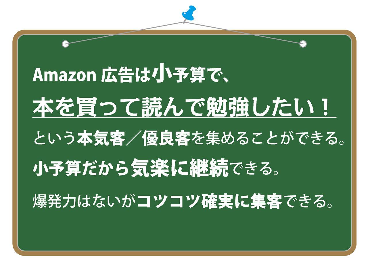 ブログ用黒板-03