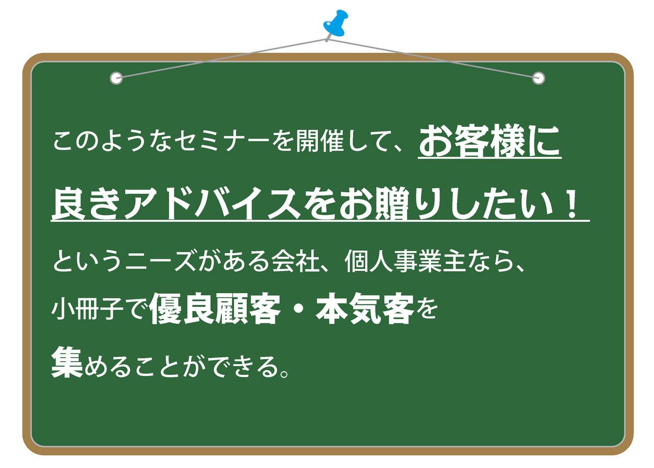 ブログ用黒板-02