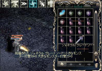 LinC0092