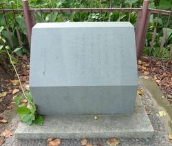 独歩の碑2