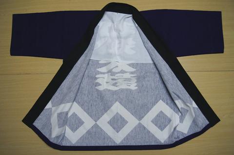 hiraki