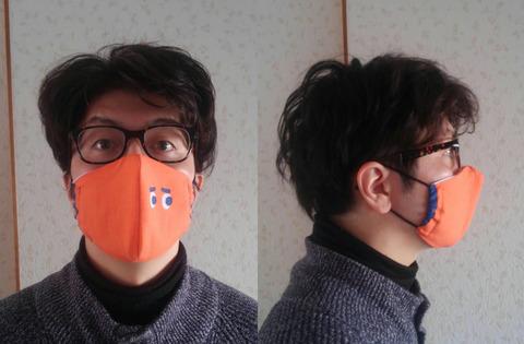 マイマスク