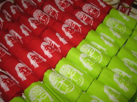 手拭い(赤・緑)