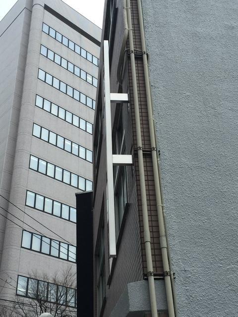 変形突出看板の施工