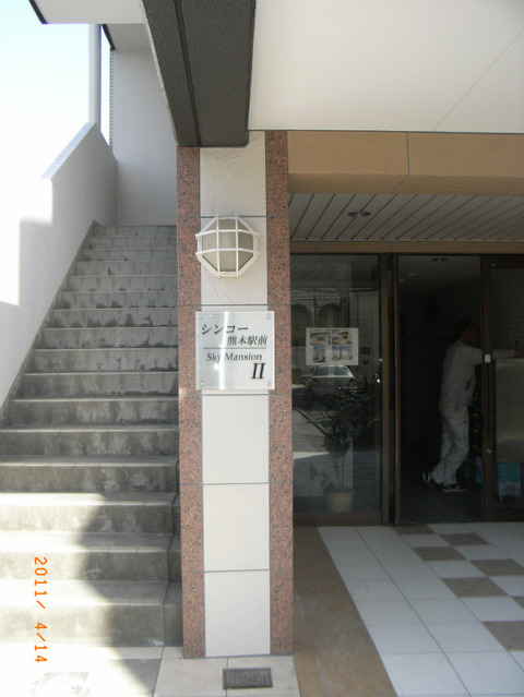 sRIMG0045