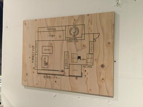 木材パネルへのシルク印刷