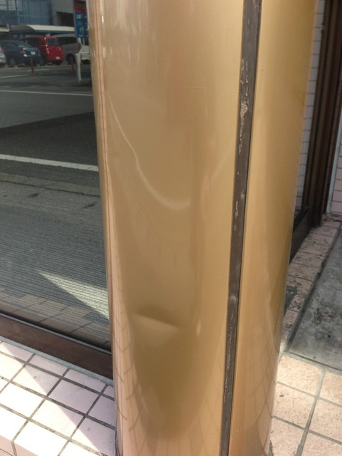 柱のヘコミ