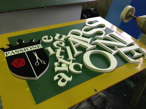 美容室の立体文字(カルプ材)