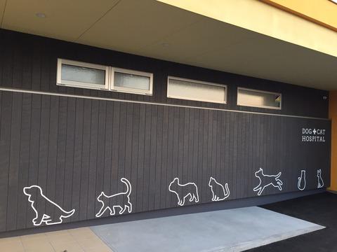 動物病院の開院に伴う看板工事
