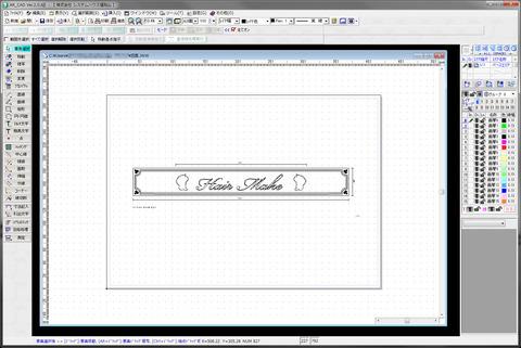 AR_CAD操作画面