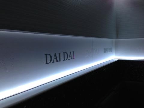 アクリルカバーを利用した間接照明の施工