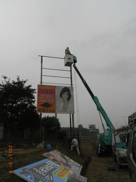 Q&A 筑紫野店 様 野立て看板の施工