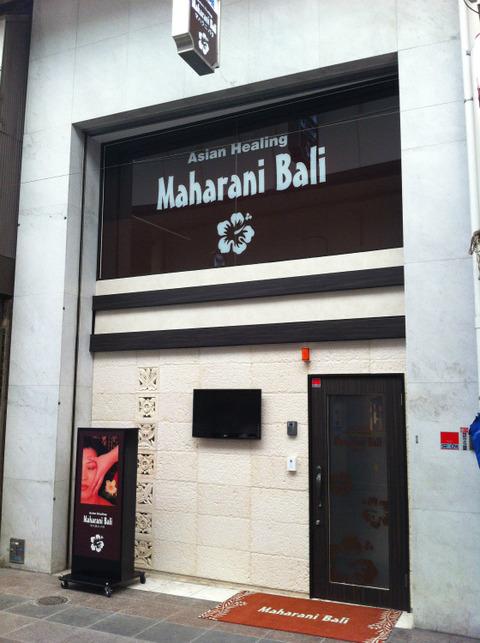 マハラニバリ中洲川端店 様 新規オープン看板工事