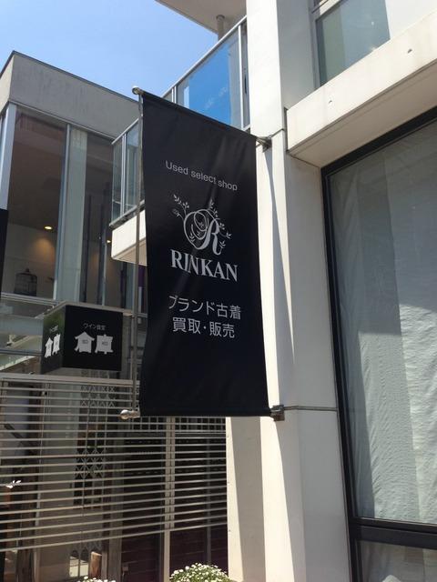 RINKAN 福岡天神店 様 新規看板設置工事
