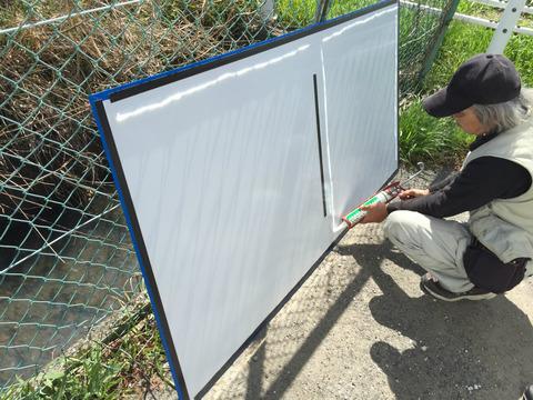 パネル看板の設置作業