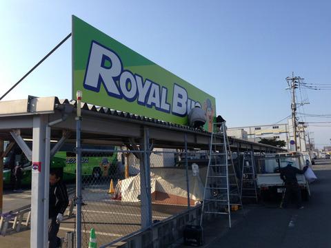 車庫の屋根の上に自立看板を建てる(パネル~仕上げ)