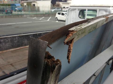 木枠看板の腐れ
