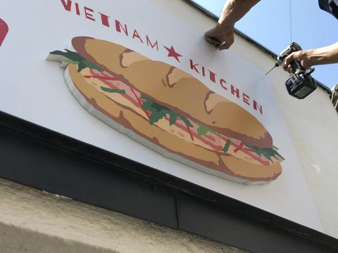 サンドイッチ屋さんの新規看板工事