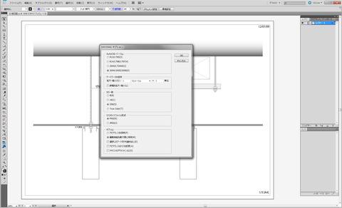 イラストレーターからのDXF書き出し時の詳細設定