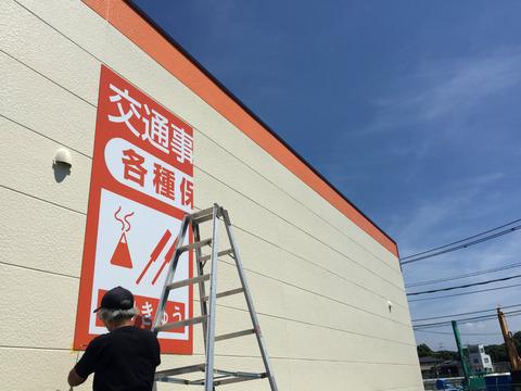 店舗壁面のリニューアル工事