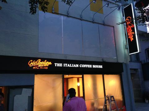 西新にオープンしたカフェの新規看板工事