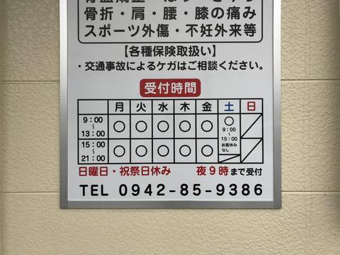 s2018-03-19 14.47.08