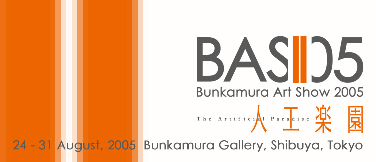 BAS Information