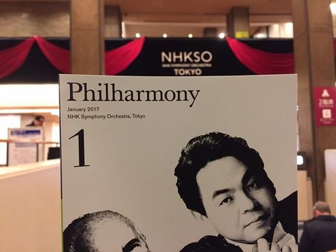 NHK交響楽団_2017_1月定期