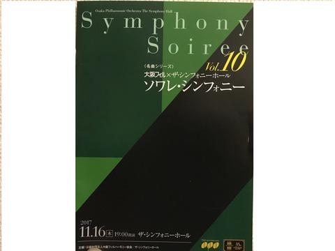 10_20171116