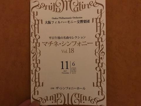 18_20171106
