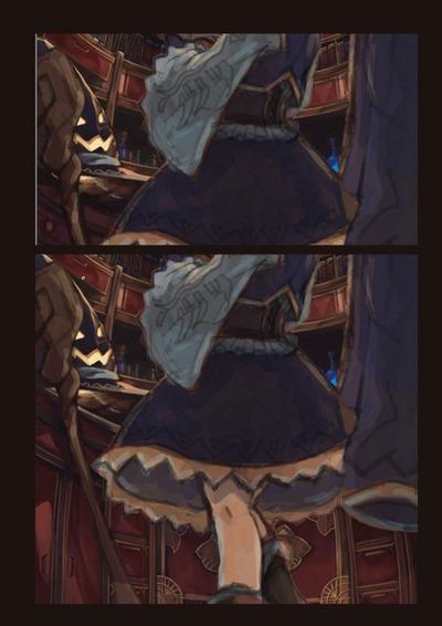 魔女の書斎7