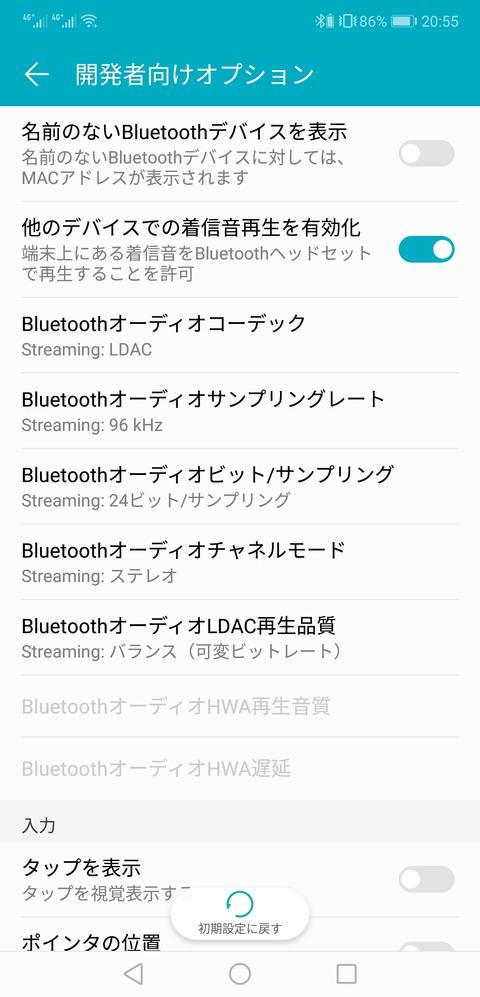 Screenshot_20181121-205536