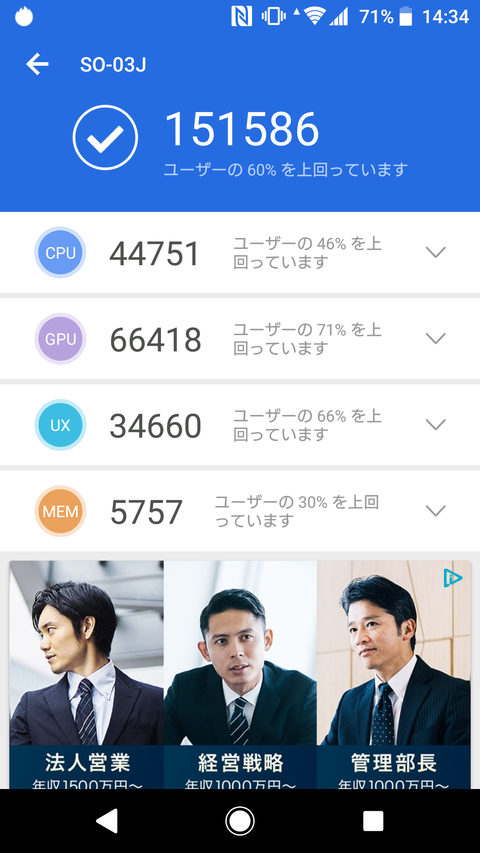 Screenshot_20180327-143440