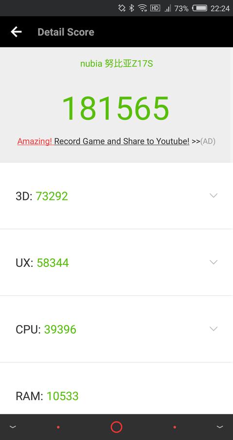 Screenshot_2018-01-09-22-24-32