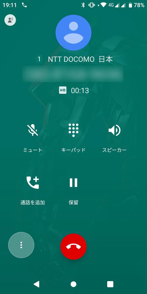 Screenshot_20190414-191147