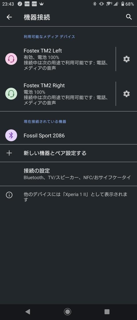 Screenshot (2020_06_22 23_43_43)