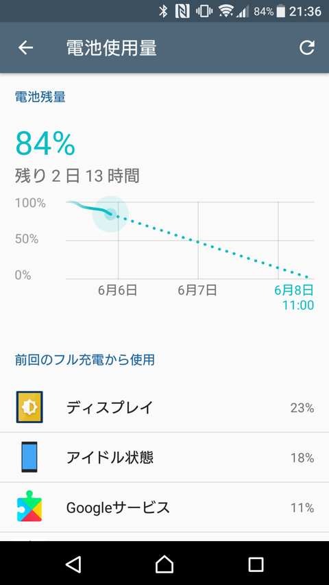 Screenshot_20170605-213641