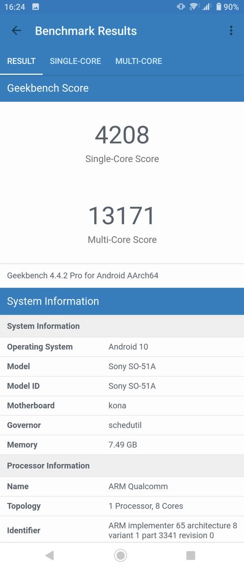 Screenshot_20200622-162405
